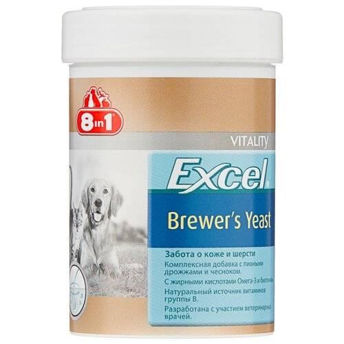 Витамины 8 в 1 excel brewers yeast w / garlic для собак и кошек — отзывы. негативные, нейтральные и положительные отзывы