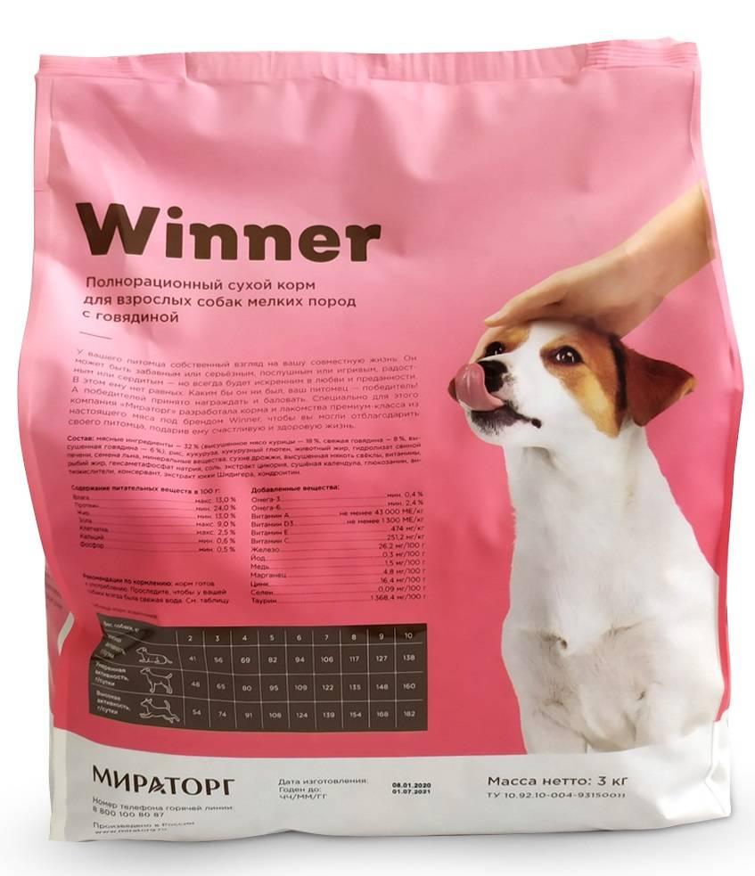 Корма для псов премиум и супер-премиум классов: обзор лучших + цены