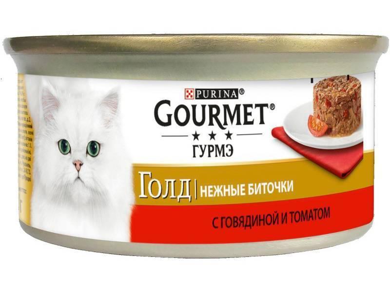 Паштет для кошек гурме голд. корм для кошек гурме — только влажные консервы для взрослых животных. дополнительно состав обогащают
