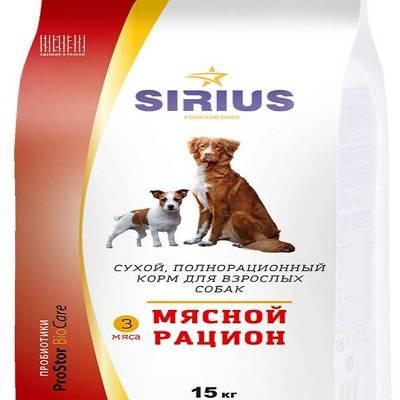 Сириус для кошек: разбор состава, отзыв ветеринара на корм