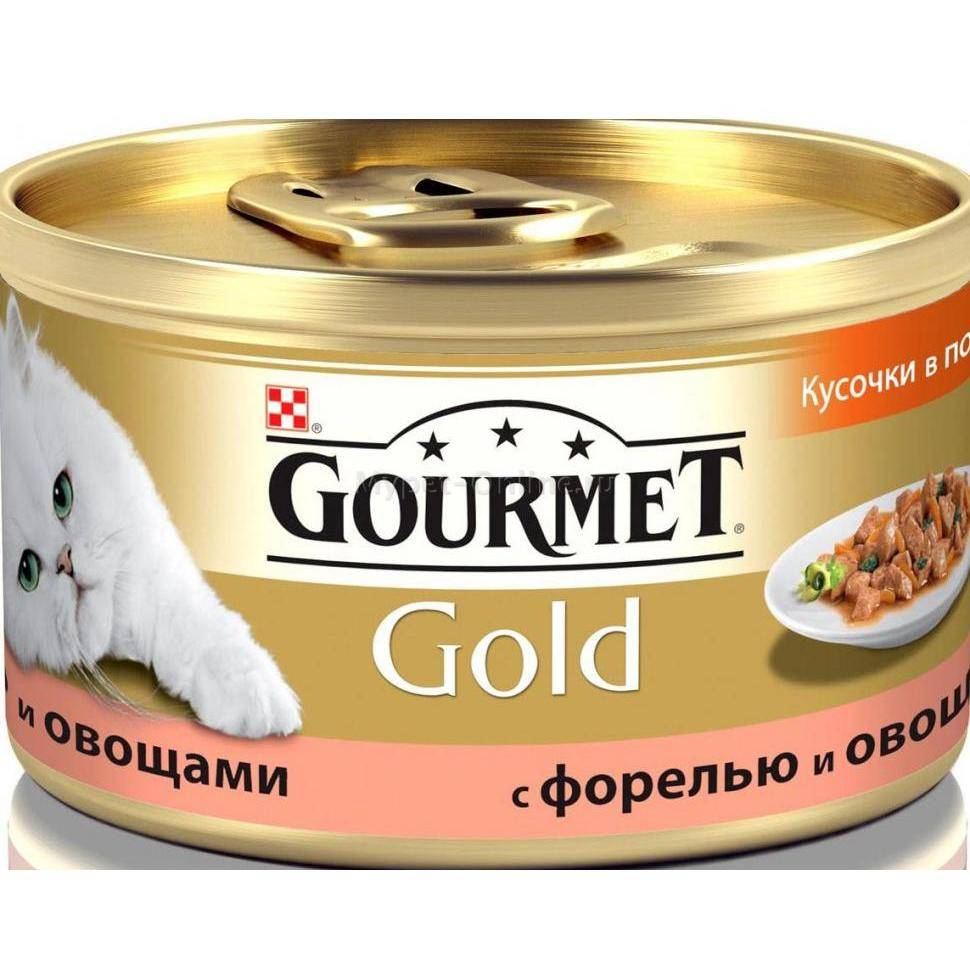Корм для кошек гурме (gourmet): консервы, паучи - отзывы и цены
