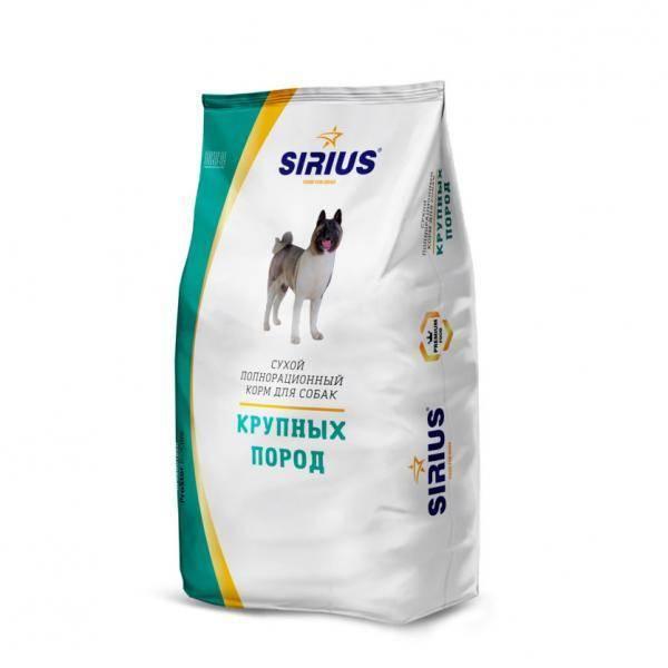 Лучшие корма супер-премиум класса для собак ? рейтинг 2020 года   petguru