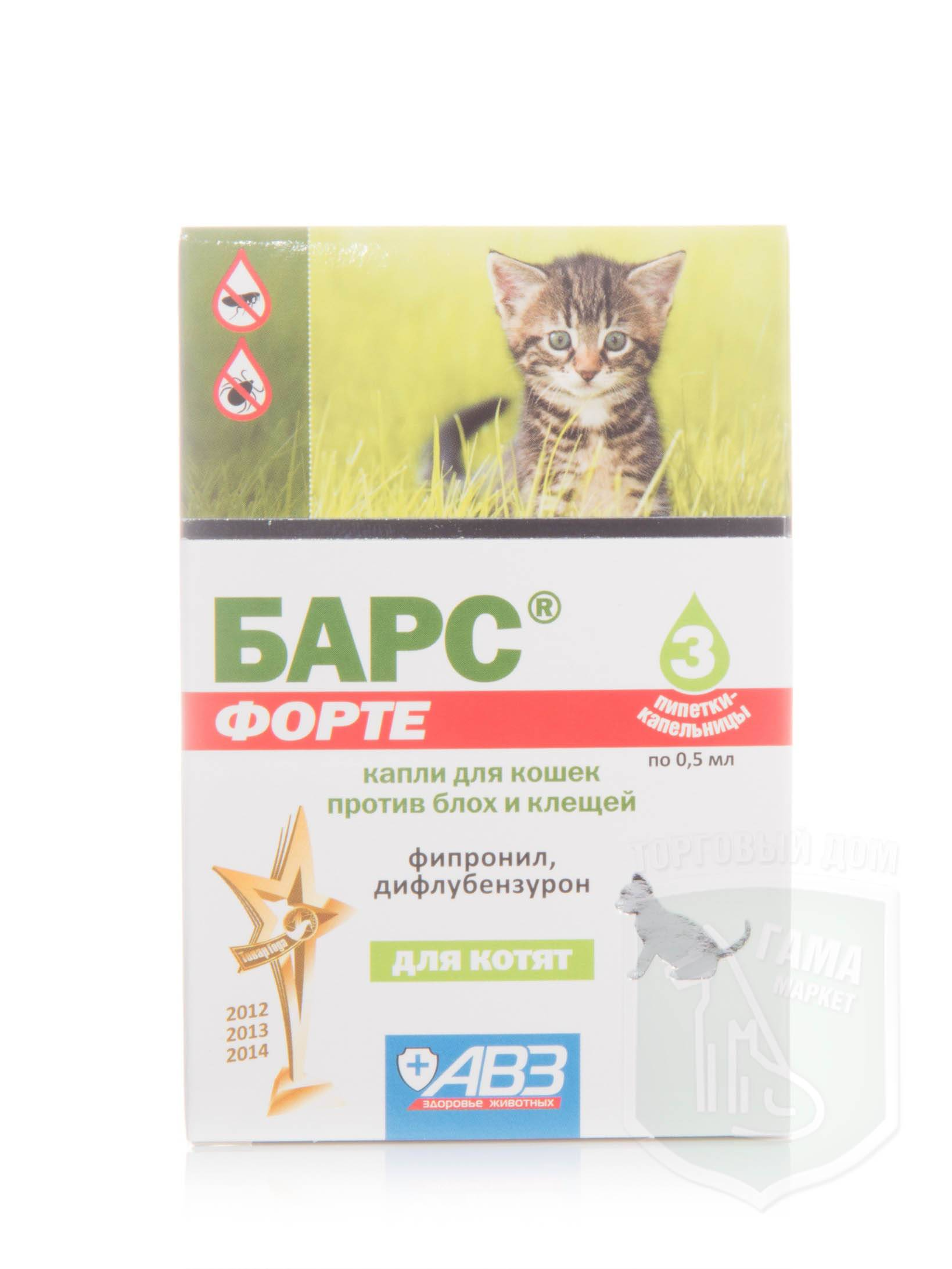 Средство против блох и клещей «барс»: как применять для кошек