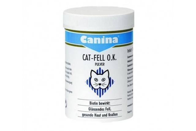 витамины для кошек и котов: необходимы ли они животному?