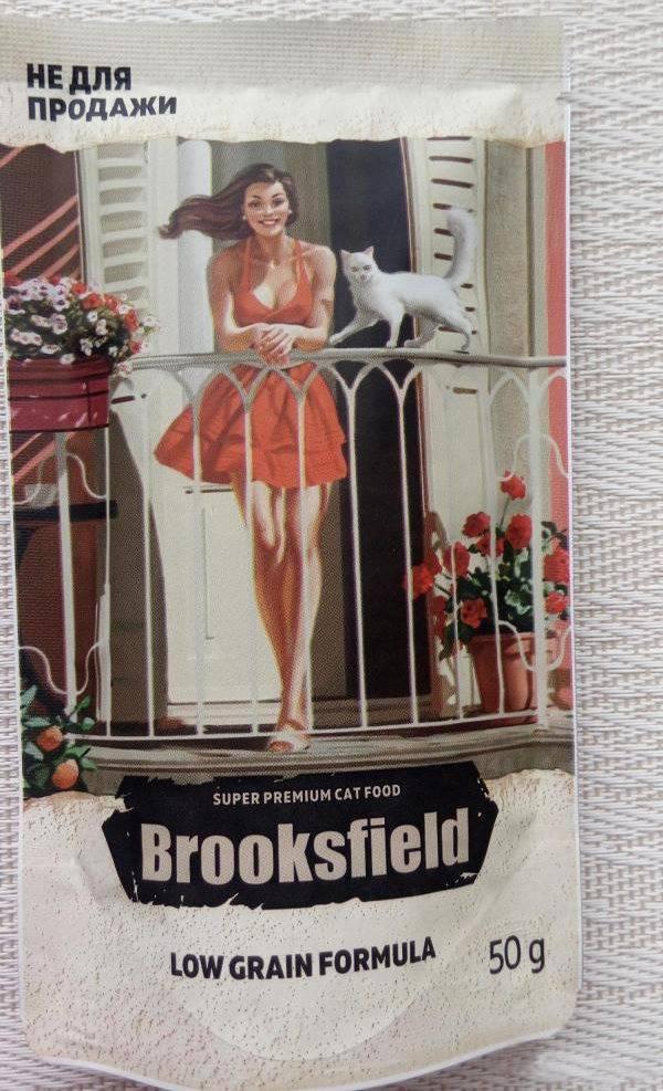 Корм для собак brooksfield: отзывы, разбор состава, цена - kotiko.ru корм для собак brooksfield: отзывы, разбор состава, цена - kotiko.ru
