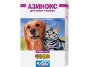 Антигельминтик азинокс плюс для собак – инструкция по применению и полезные советы!