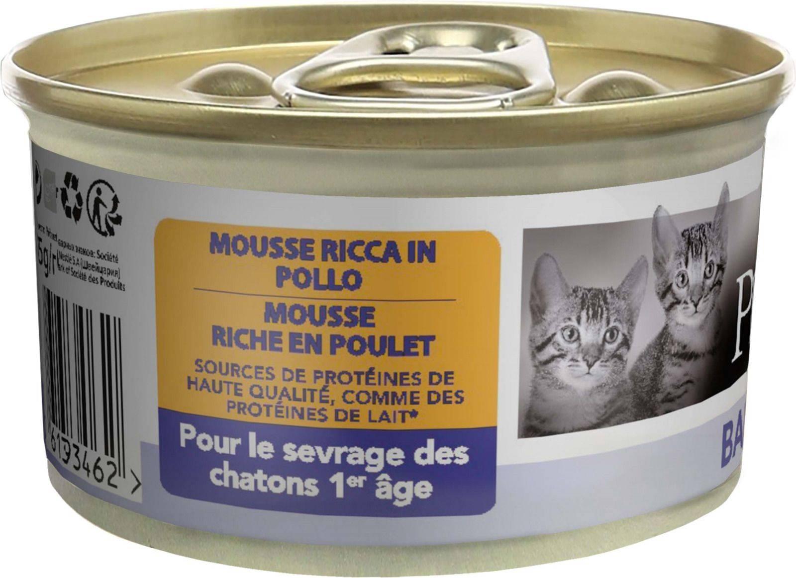 Влажный корм для кошек: рейтинг лучших по мнению ветеринаров