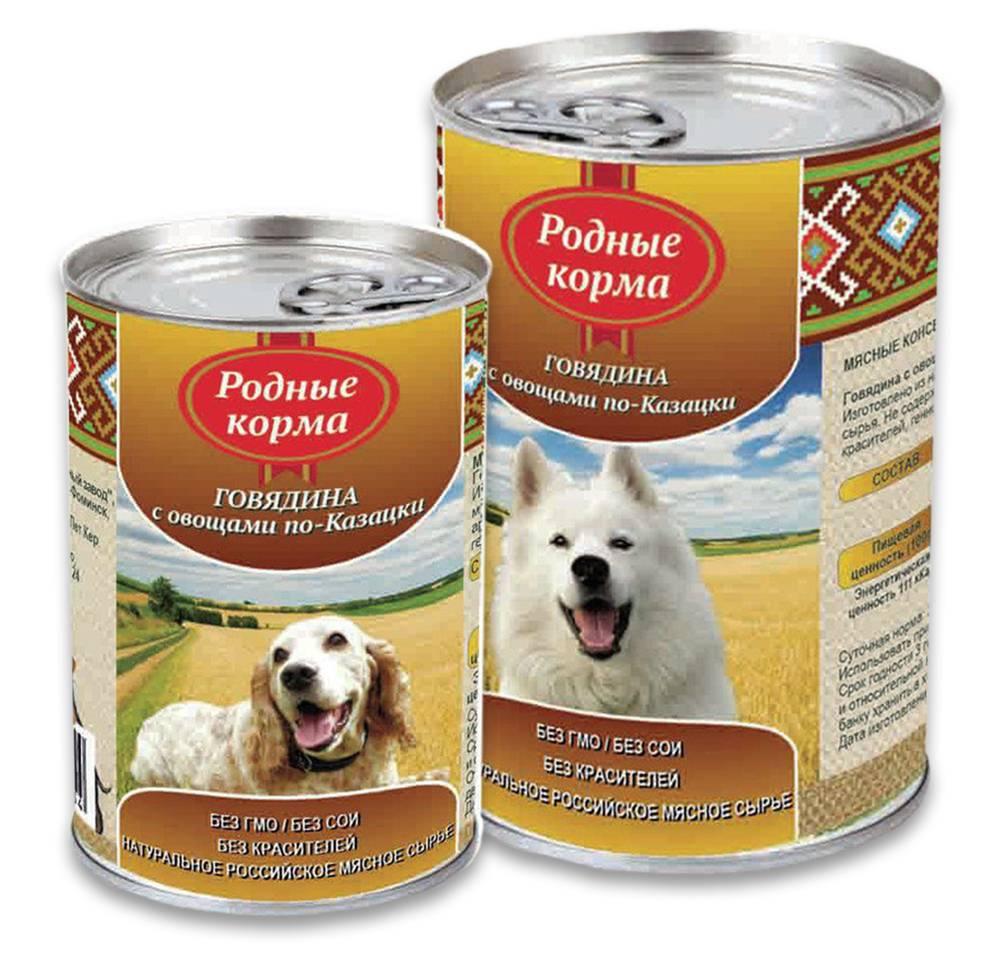 Обзор сухих гипоаллергенных кормов для собак и щенков «наша марка»