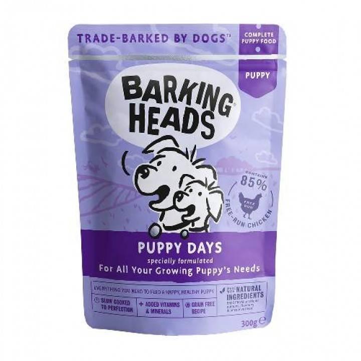Корм для собак баркинг хедс: отзывы и обзор состава