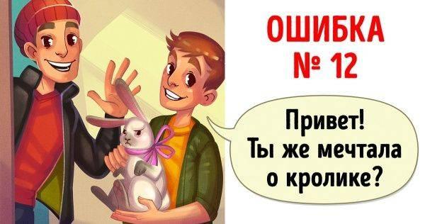 12 ошибок при покупке питомца, которые испортят жизнь обоим | gafki.ru | яндекс дзен