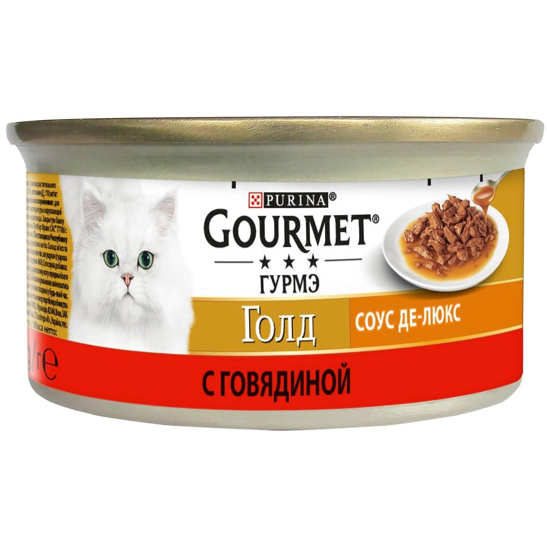 Корм для кошек gourmet (гурмет) — обзор и описание линейки, состав, виды, плюсы и минусы