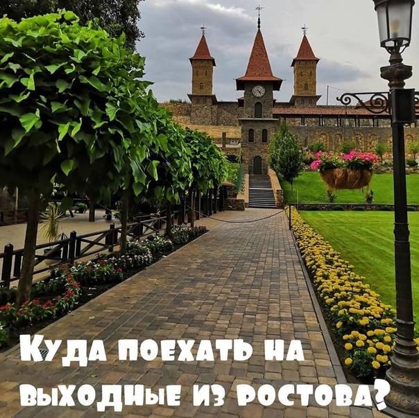 Экоотель в подмосковье: 15 экоотелей вокруг москвы