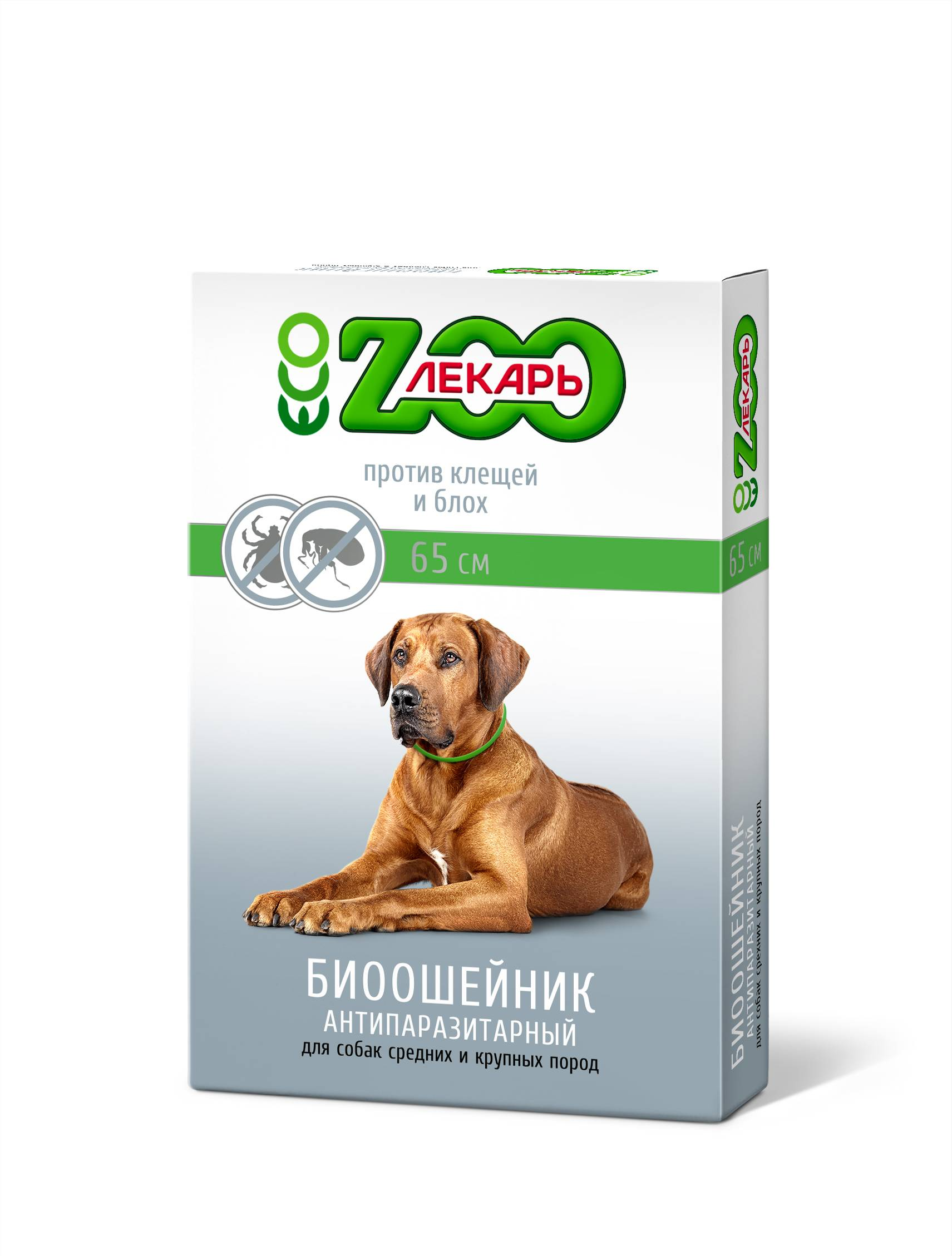 Ошейники для собак от блох и клещей: отзывы и инструкции