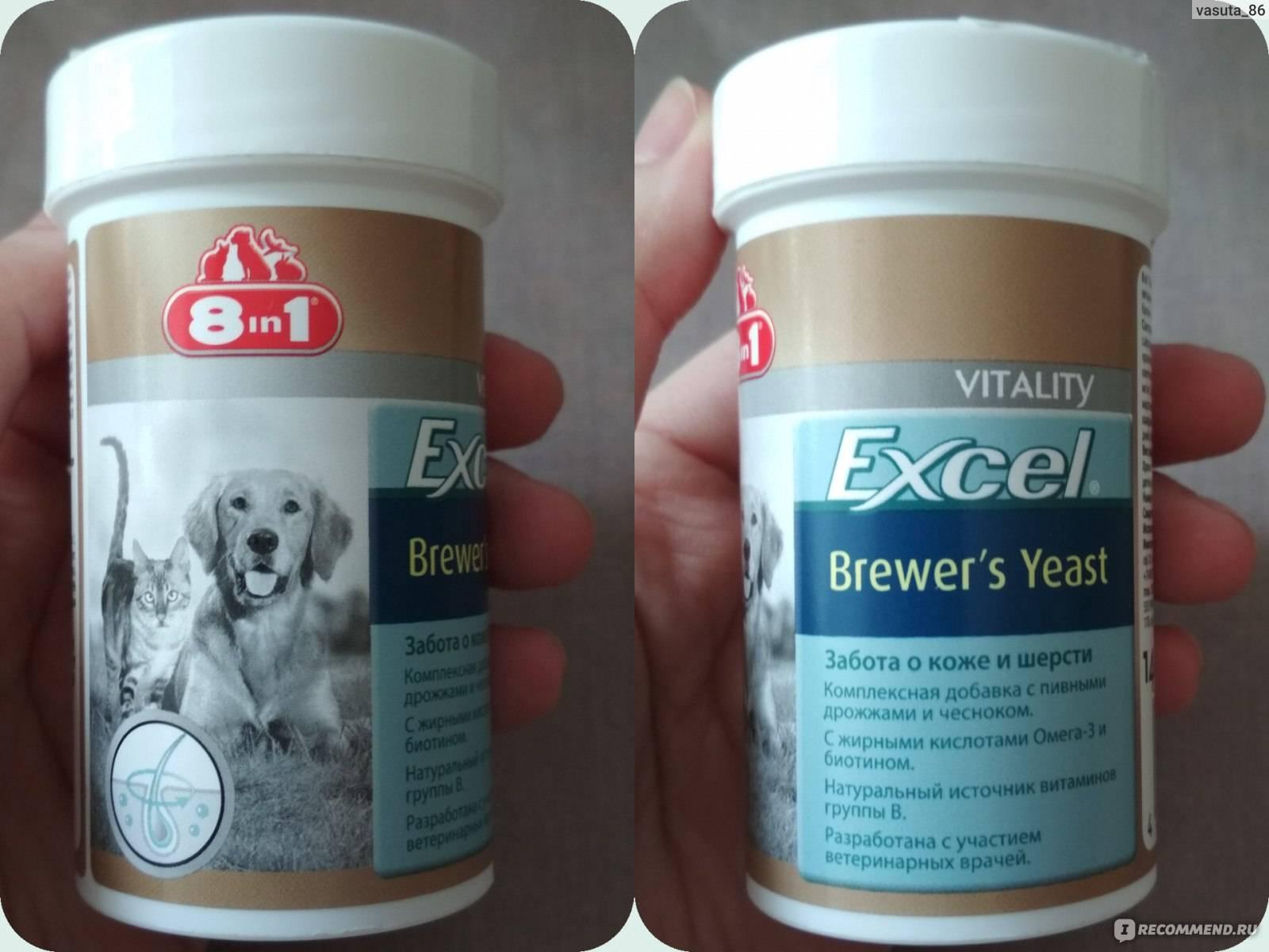 Витамины эксель для собак: для щенков, взрослых и старых собак