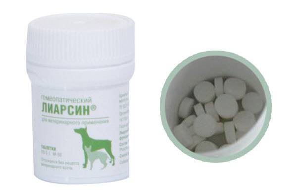 Лиарсин для собак: инструкция по применению