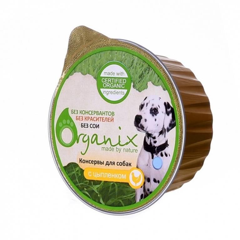 Корм органикс (organix) для собак