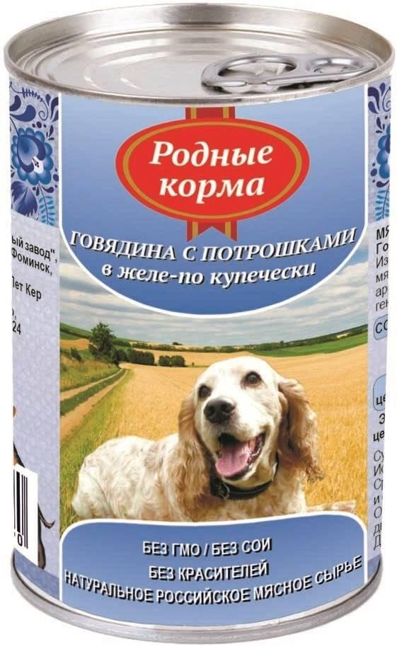 Консервы для собак ? рейтинги и отзывы ветеринаров о влажных и жидких кормах | petguru