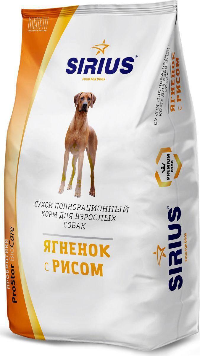 ᐉ обзор и отзывы корма для собак sirius - ➡ motildazoo.ru