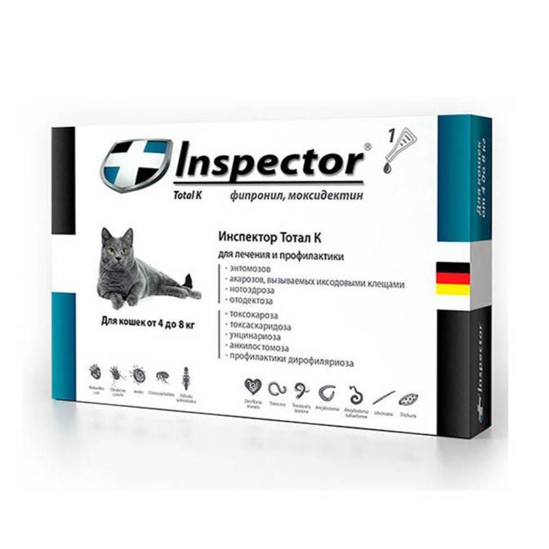 Способ применения капель инспектор для кошки: дозировка и противопоказания