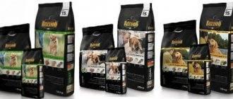 Корм Бош для собак мелких пород: описание