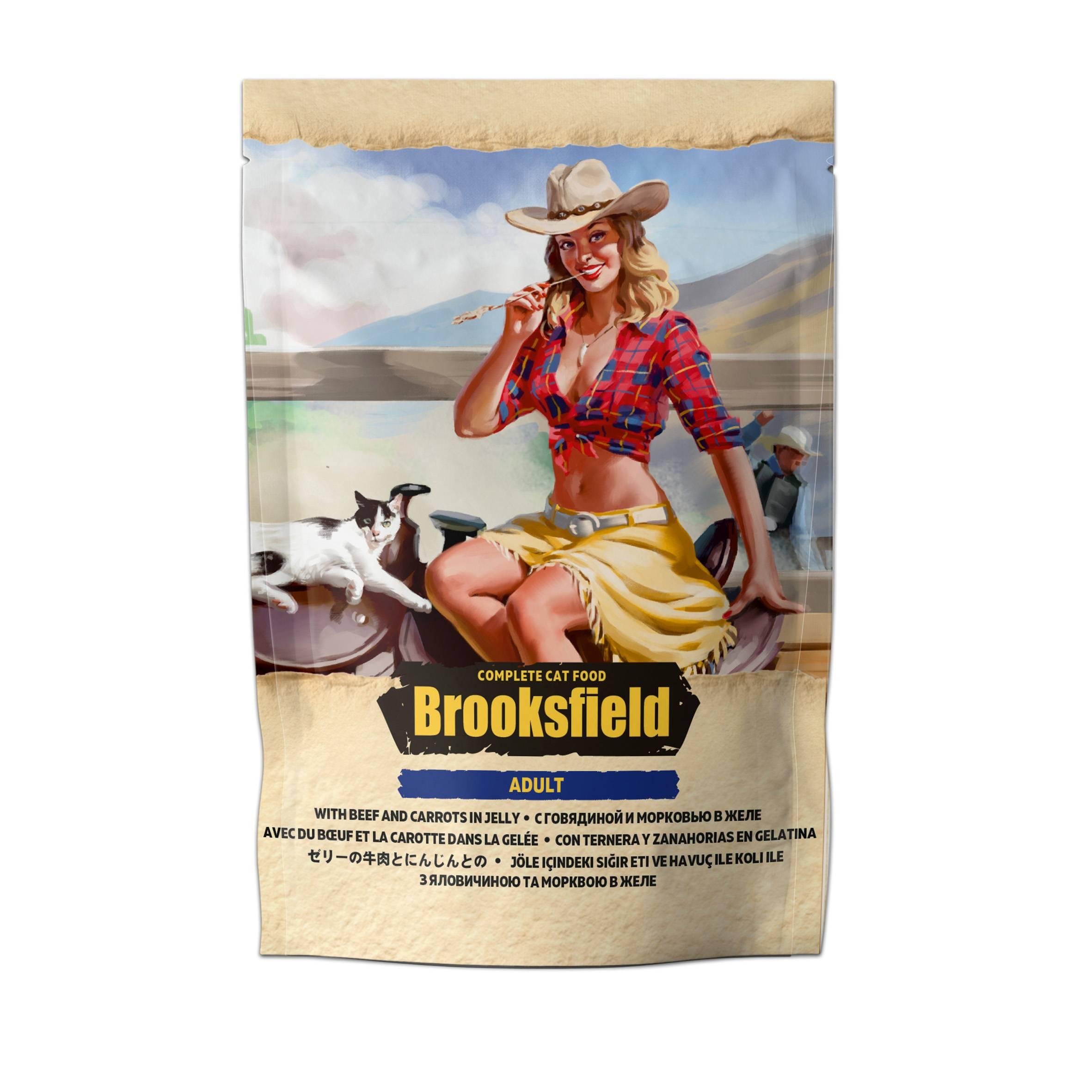 Корм для кошек brooksfield: отзывы, разбор состава, цена