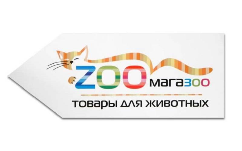 Бизнес-план открытия магазина для животных