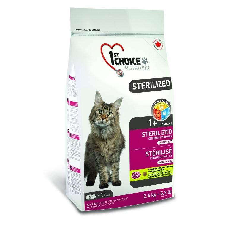 Корм для кошек «1st choice» («фест чойс»): состав, описание, плюсы и минусы, достоинства и недостатки