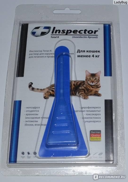 Инспектор для собак инструкция по применению капель для собак и кошек