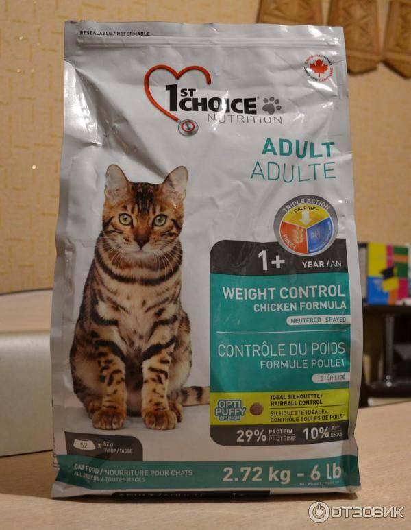 Описание и характеристика кормов для кошек «1st choice» («фест чойс»)