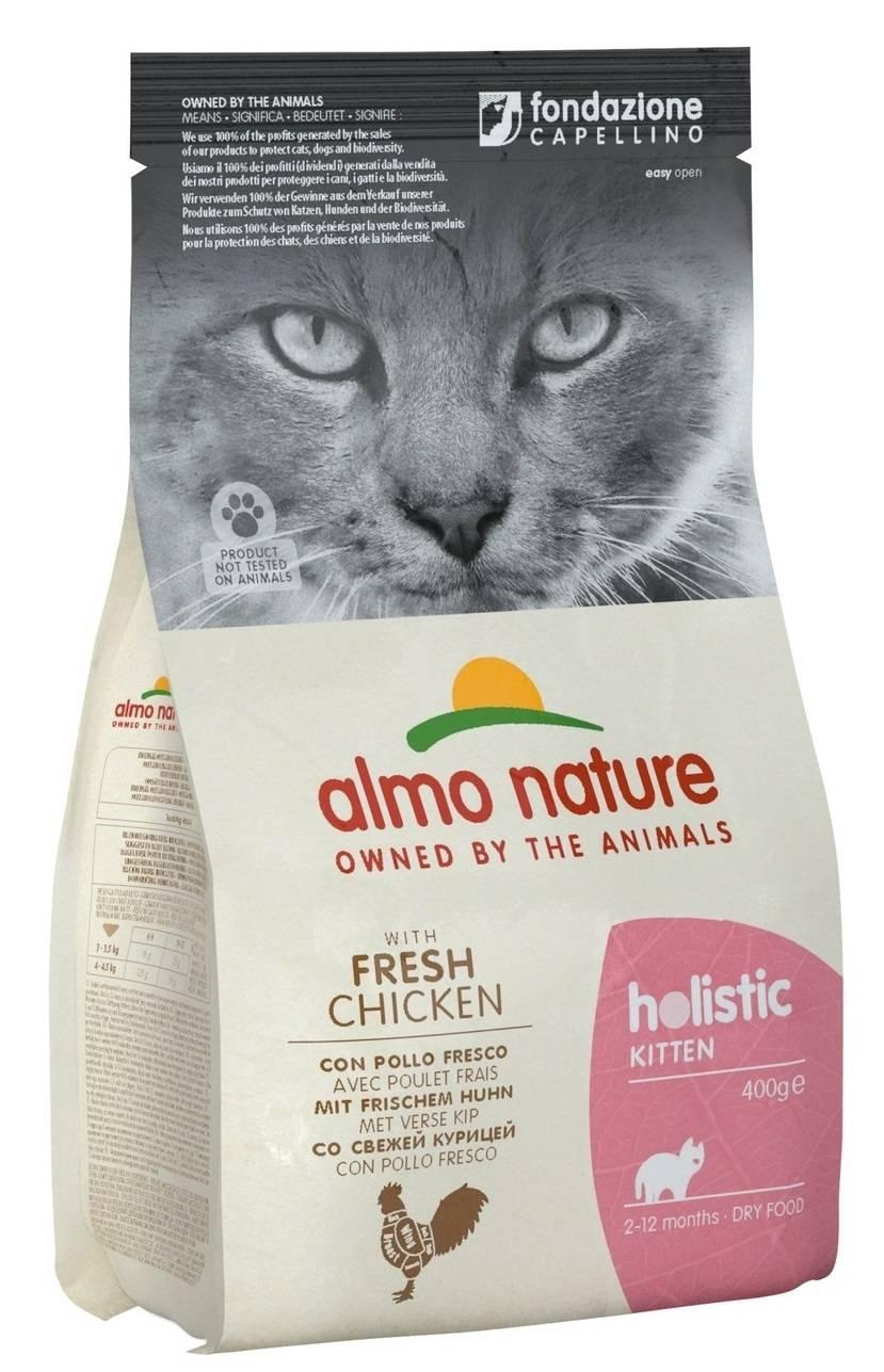 Корм almo nature для кошек: виды, состав, отзывы пользователей, цена