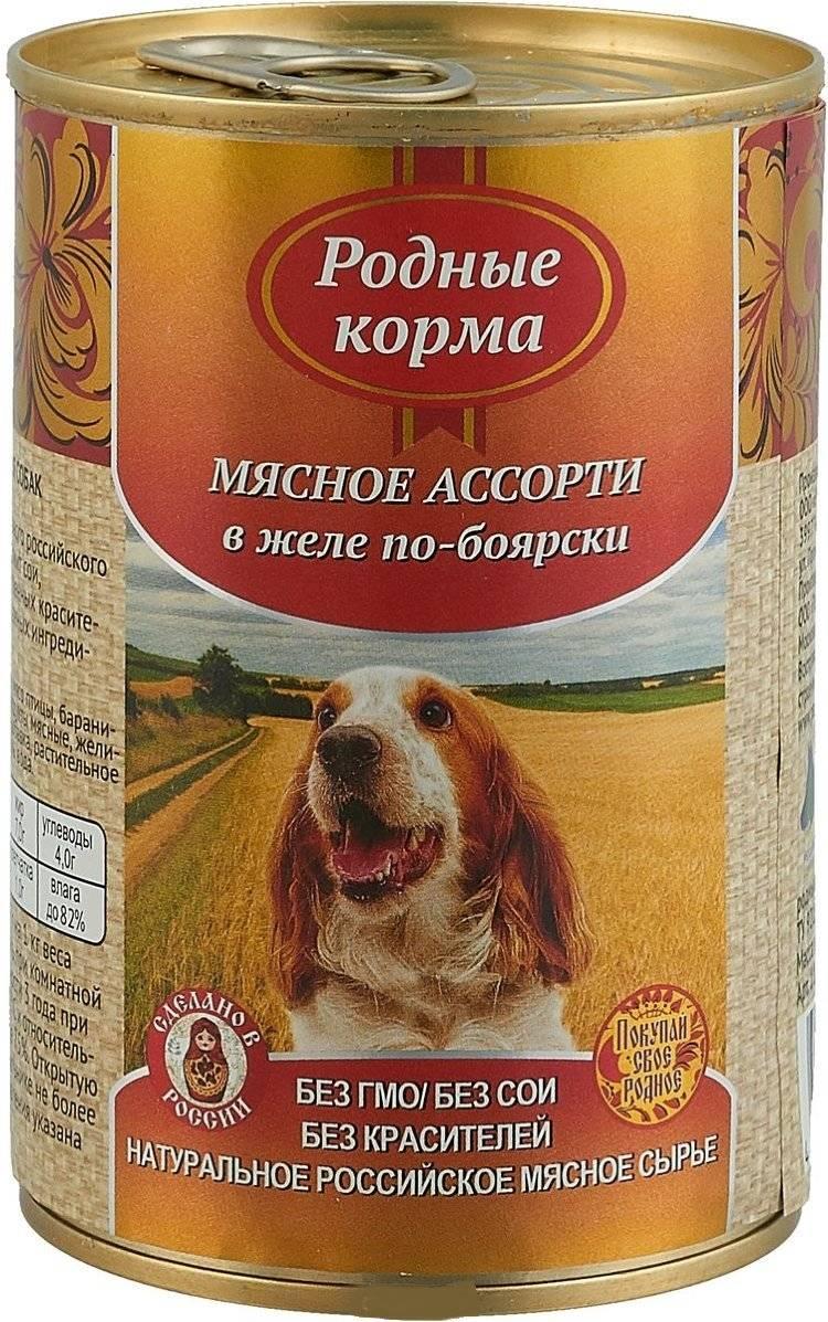 Лучшие корма супер-премиум класса для собак ? рейтинг 2020 года | petguru