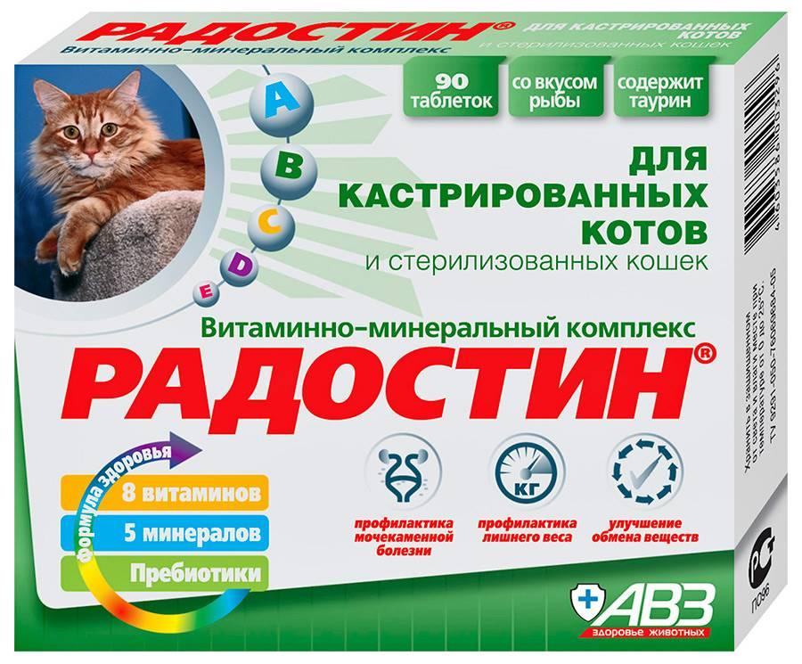 витамины для старых кошек - как выбрать по составу, форме выпуска