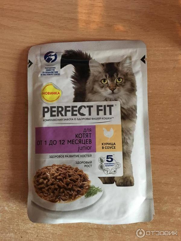 Perfectfit для кошек