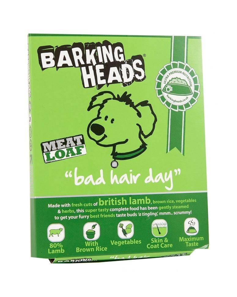 Barking heads, meowing heads