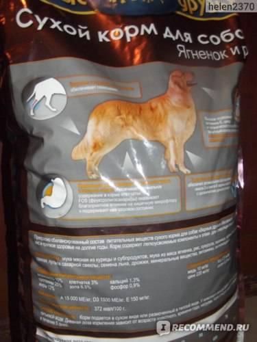 Как перевести собаку на сухой корм с натуралки: как подобрать корм, норма и периодичность кормления, что делать если корм не подошел