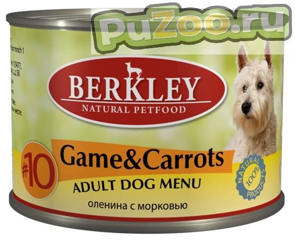 Корм berkley для собак: отзывы, где купить, состав