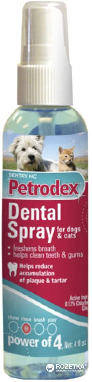 Зубной камень у собаки: способы удаления
