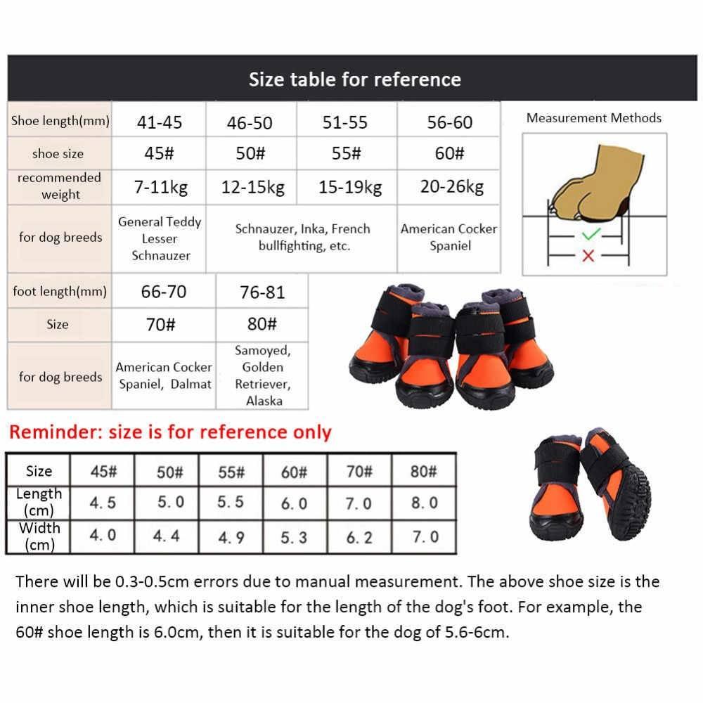 Обувь для собаки своими руками: шьем ботинки и сапожки