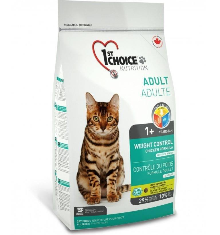 Основные линейки и состав корма для кошек 1st choice