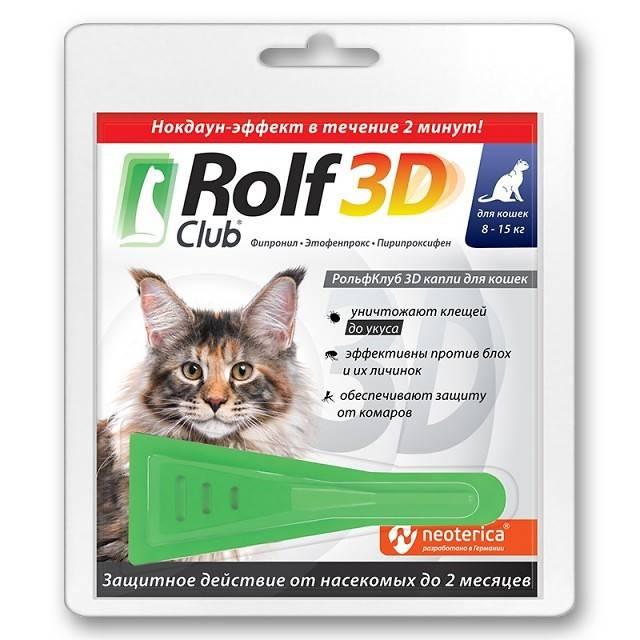Капли от клещей для кошек: таблетки , средство