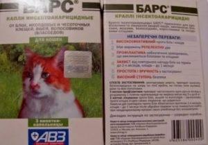 Средство для кошек от блох и клещей
