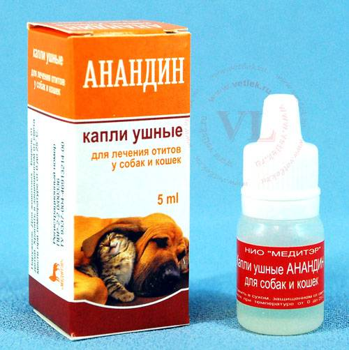 Анандин для кошек, инструкция по применению
