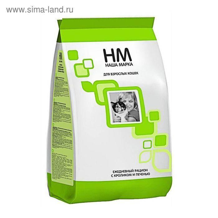 Наша марка: корм для кошек и котят, состав сухих и влажных кошачьих продуктов