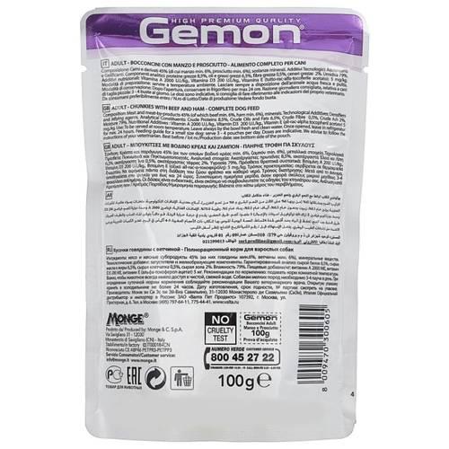Корм gemon для собак дозировка