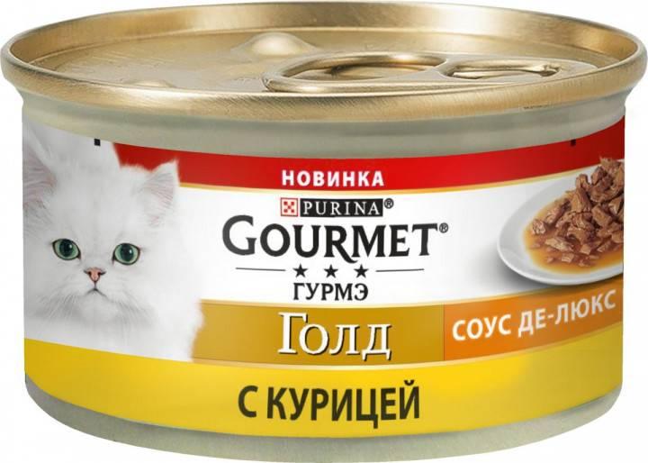 Консервированный корм для кошек gourmet купить в москве по выгодной цене в интернет-магазине динозаврик
