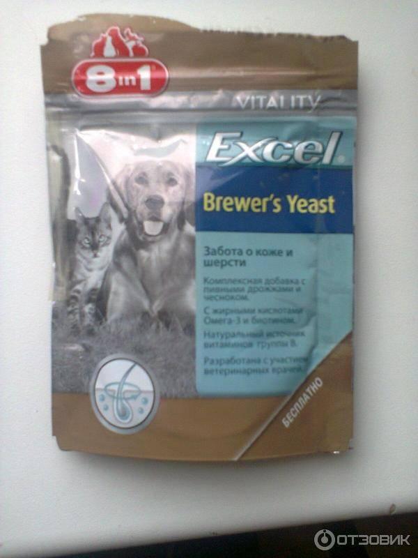8 в 1 эксель мультивитамины для щенков / 8 in 1 excel multi vitamin puppy (витамины)  | отзывы о применении препаратов для животных от ветеринаров и заводчиков