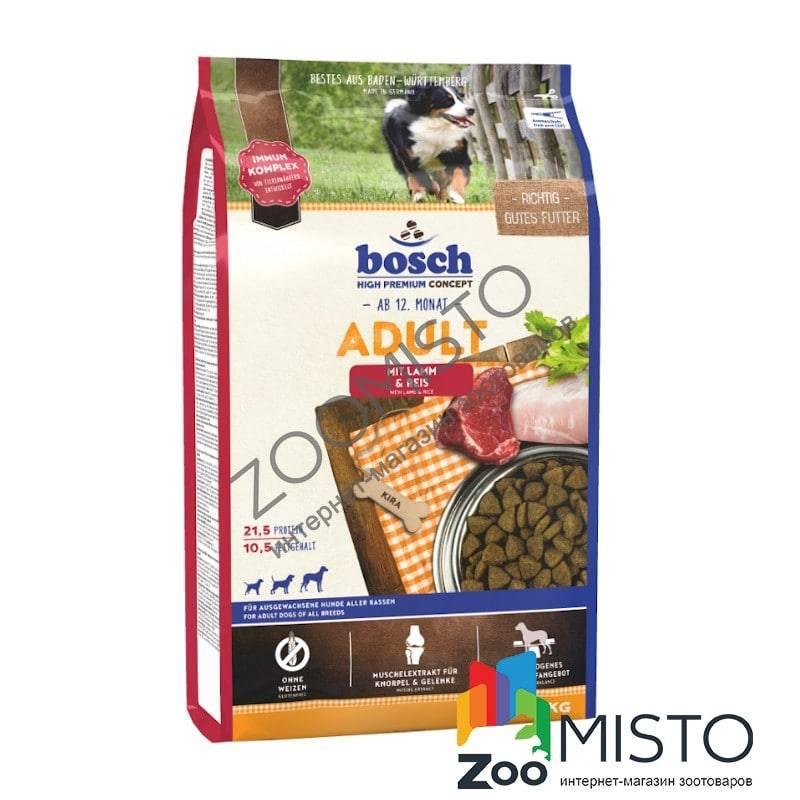 Сухие корма для собак bosch (бош): ассортимент, состав, отзывы