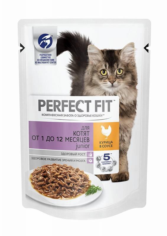Perfect fit корм для кошек: отзывы, где купить, состав