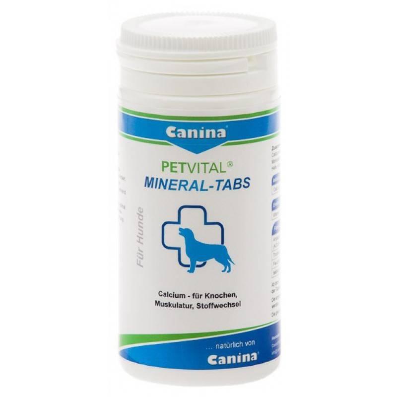 Витамины для щенков: для ушей, роста, шерсти, с кальцием, глюкозамином