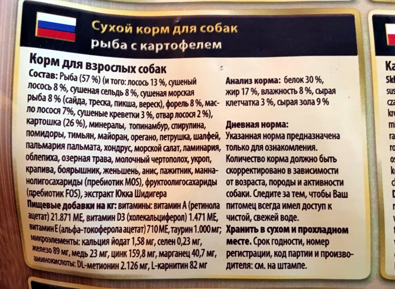 ᐉ обзор и отзывы корма для собак wolfsblut - ➡ motildazoo.ru